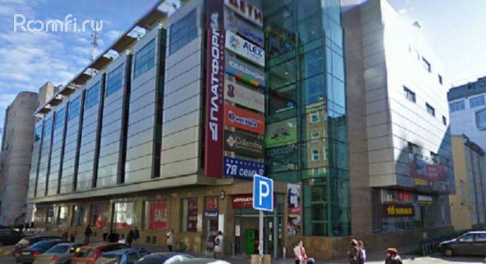 Тц платформа аренда офиса аренда коммерческой недвижимости во львове