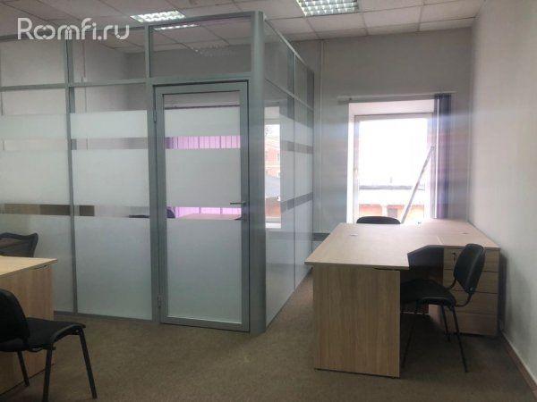 Аренда офисов московские ворота коммерческая недвижимость крыма аренда магазина
